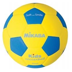 Mikasa Fodbold kids.